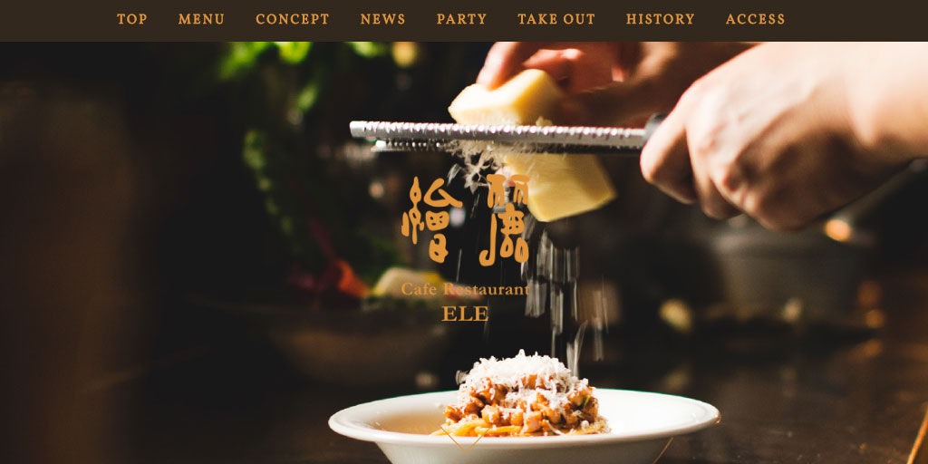 Best restaurant website design inspirations_2_cr-ele
