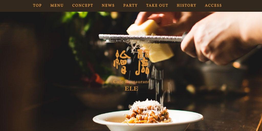 Best restaurant website design inspirations best restaurant website design inspirations2cr ele forumfinder Image collections