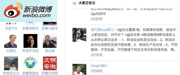 Sina-Weibo