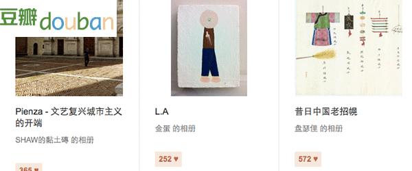 douban website